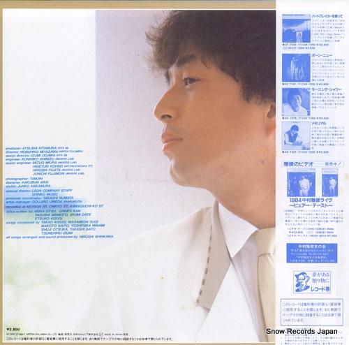 NAKAMURA, MASATOSHI monday morning blues AF-7297 - back cover
