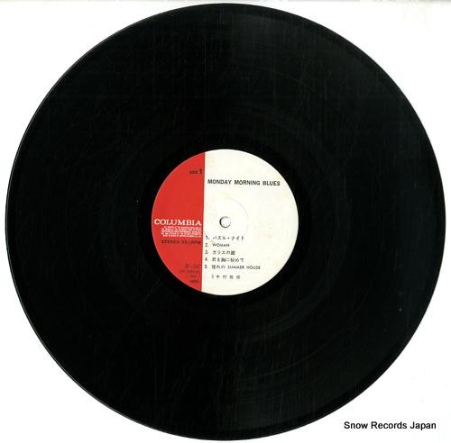 NAKAMURA, MASATOSHI monday morning blues AF-7297 - disc