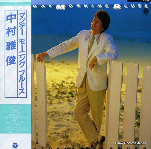 NAKAMURA, MASATOSHI monday morning blues AF-7297 - front cover