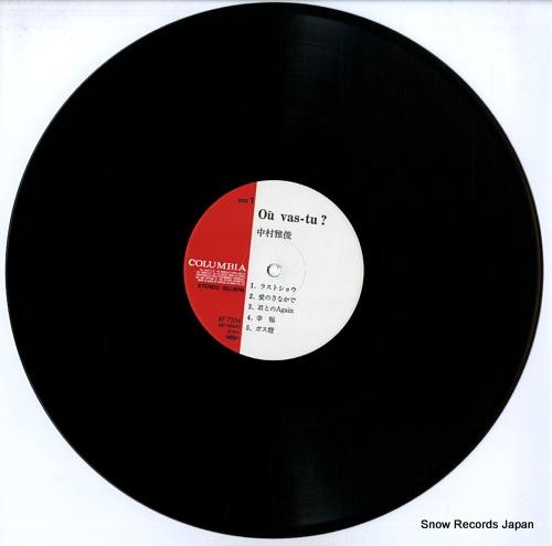 NAKAMURA, MASATOSHI ou vas-tu ? AF-7354 - disc