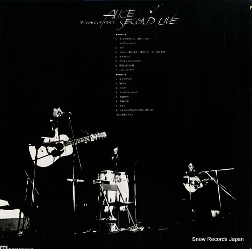 ALICE second live ETP-72237 - back cover