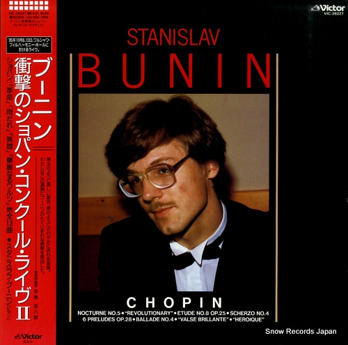 BUNIN, STANISLAV chopin; nocturne no.5 VIC-28227 - front cover