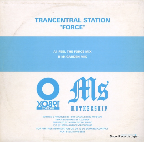 TRANCENTRAL STATION force, the 19BOX004 - back cover