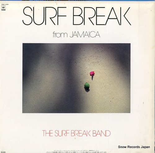 SURF BREAK BAND, THE surf break from jamaica 20AP2339 - back cover