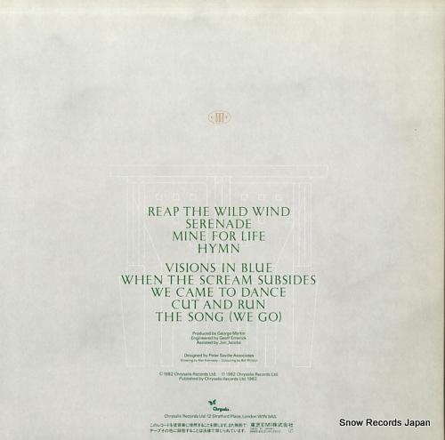 ULTRAVOX quartet WWS-81531 - back cover
