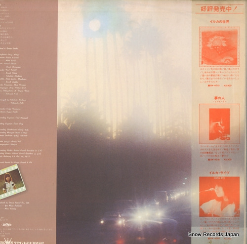 IRUKA shokubutsushi GW-4028 - back cover