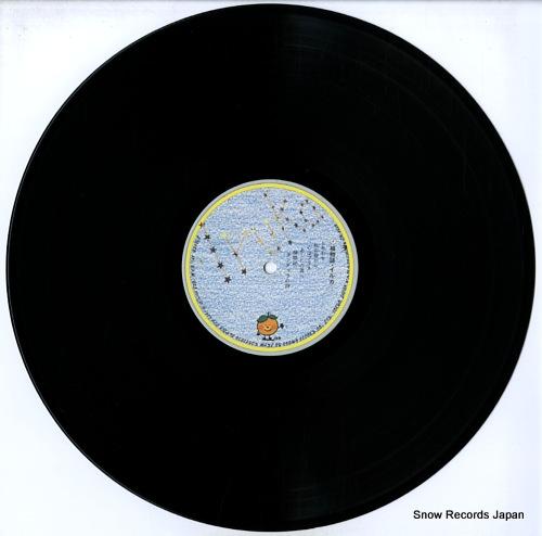 IRUKA shokubutsushi GW-4028 - disc