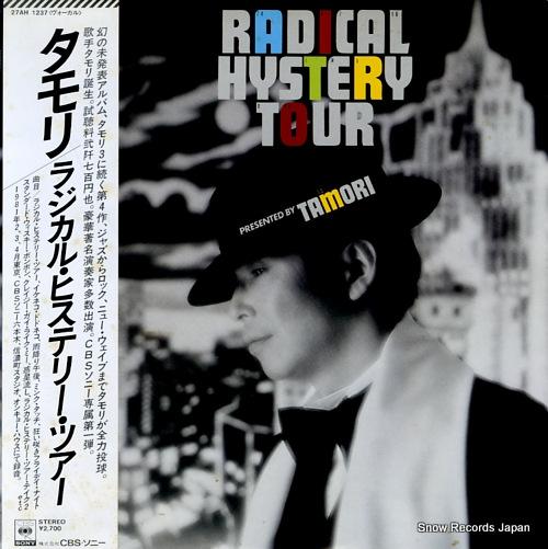 TAMORI - radical hystery tour - LP