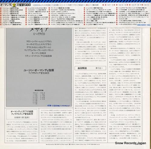ORMANDY, EUGENE handel; messiah highlights 13AC285 - back cover