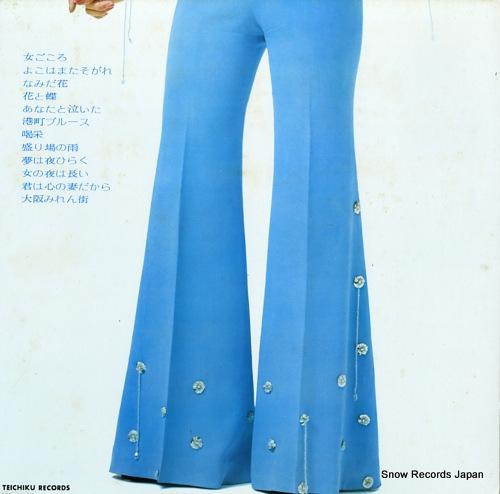 YASHIRO, AKI enka no subete / onna gokoro CF-36 - back cover
