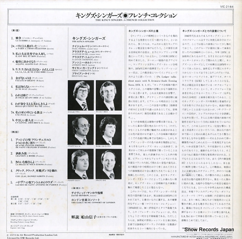 KING'S SINGERS, THE a french collection VIC-2164 - back cover