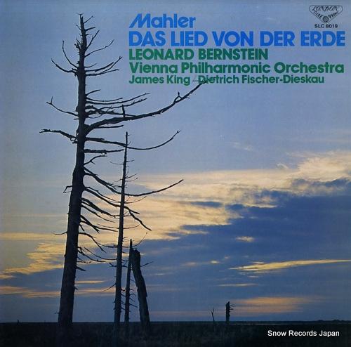 レナード・バーンスタイン マーラー:交響曲「大地の歌」 SLC8019