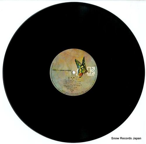 HAGIWARA, KENICHI horeta L-10009E - disc