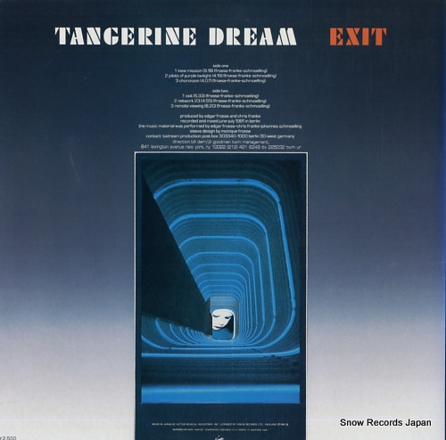 TANGERINE DREAM exit VIP-6983 - back cover