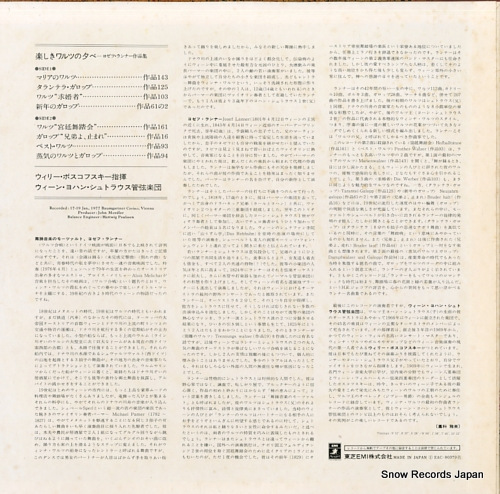 BOSKOVSKY, WILLI lanner; waltzes & galops EAC-80379 - back cover