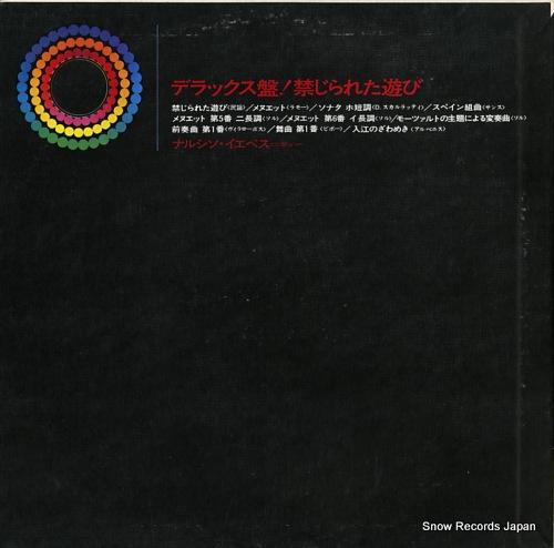 YEPES, NARCISO romance narciso yepes guitar deluxe! SLA(J)1004 - back cover