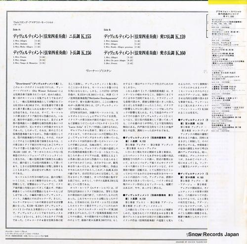 DIE WIENNER SOLISTEN mozart; divertimenti k.155, k.156, k.159, k.160 MGW5194 - back cover