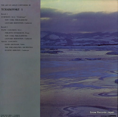 V/A the art of great composers-iii /tchaikovsky 1 FCCC-301-2 - back cover