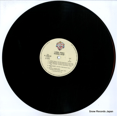 KATOH, KAZUHIKO l'opera fragile K-12001W - disc