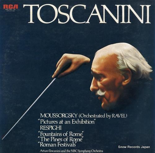 アルトゥーロ・トスカニーニ ムソルグスキー:組曲「展覧会の絵」 RGC-7591-92