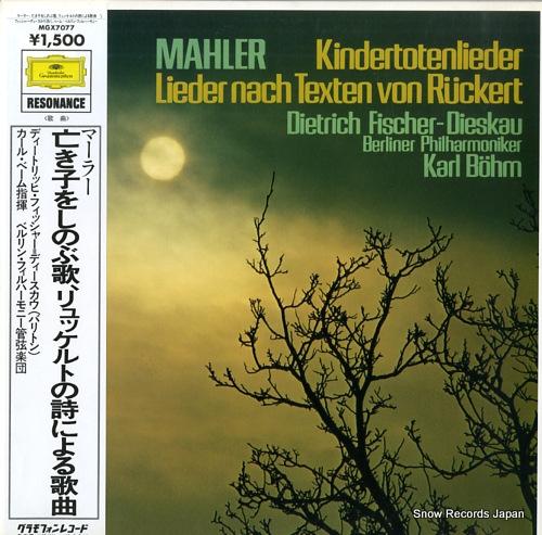 BOHM, KARL mahler; kindertotenlieder MGX7077 - front cover
