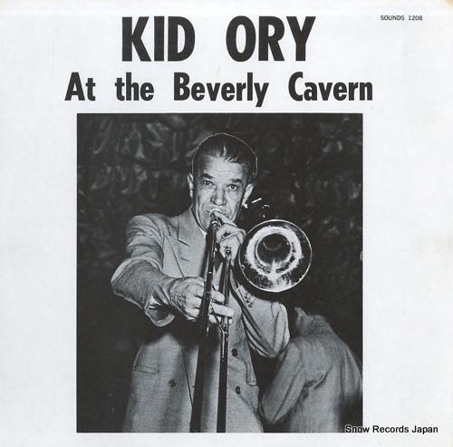 キッド・オリー - kid ory at th...