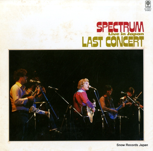 SPECTRUM last concert live in japan PA-20007 - front cover