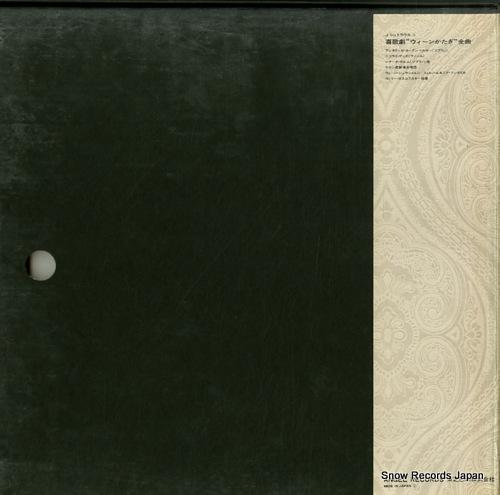 BOSKOVSKY, WILLI j.strauss; wiener blut EAC-77157-58 - back cover