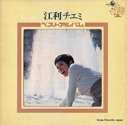 ERI CHIEMI - best album - 33T