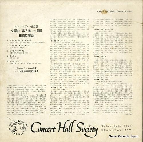 KLETZKI, PAUL beethoven; symphony n 6 in f major, op.68 M.2239 - back cover
