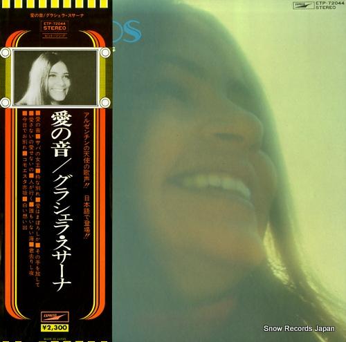 グラシェラ・スサーナ 愛の音 ETP-72044
