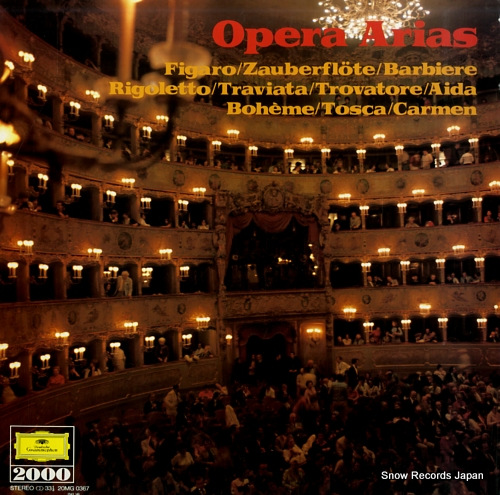 V/A opera arias 20MG0367 - front cover