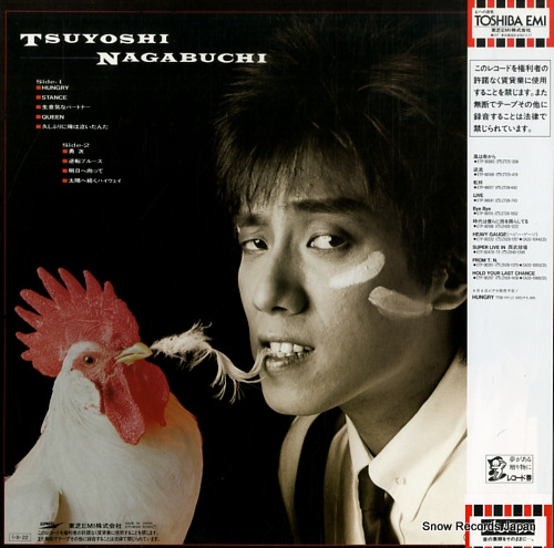 NAGABUCHI, TSUYOSHI hungry ETP-90345 - back cover