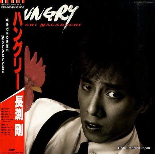 NAGABUCHI, TSUYOSHI hungry ETP-90345 - front cover