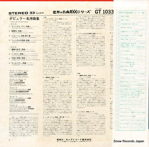 V/A popular overtures GT-1033 - back cover
