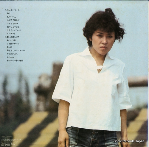 NAITO, YASUKO best 16 AX-7100 - back cover