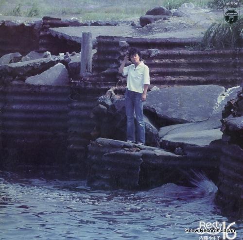 NAITO, YASUKO best 16 AX-7100 - front cover
