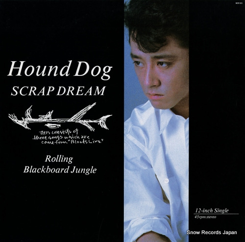 HOUND DOG scrap dream MCR-501 - front cover