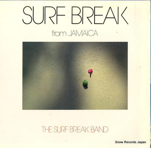 SURF BREAK BAND, THE surf break from jamaica 25AP450 - back cover