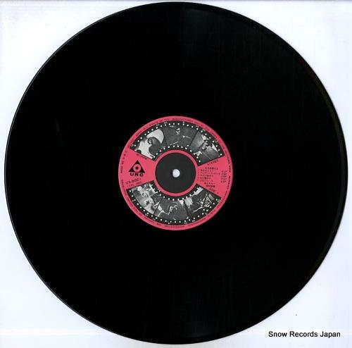OKABAYASHI, NOBUYASU watashi wo danzaiseyo UX-8001 - disc