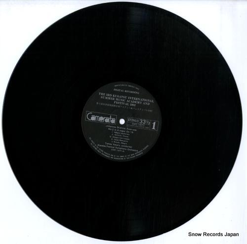 V/A the 3rd kusatsu international summer music academy and festival 1982 CMT-1077 - disc