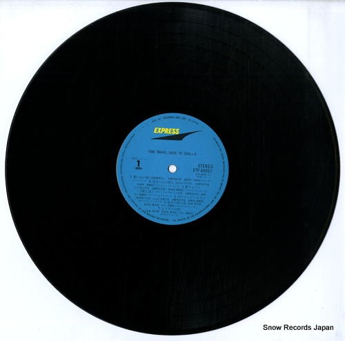 V/A タイムトラベル/バック・トゥ・1966〜9 ETP-60087