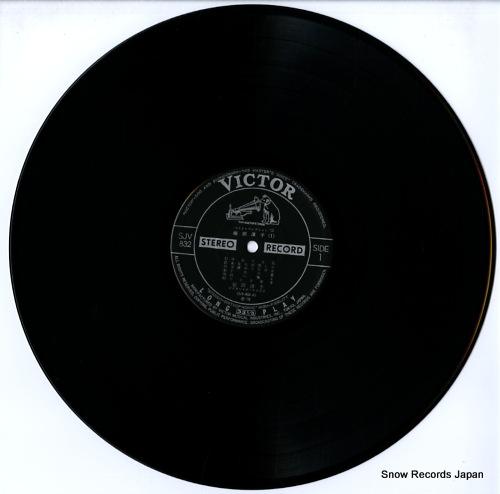 SAKURADA, JUNKO best collection'76 SJV-832-3 - disc