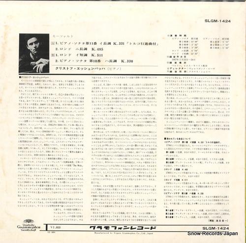 ESCHENBACH, CHRISTOPH mozart; sonatas k.330, k.331 SLGM-1424 - back cover