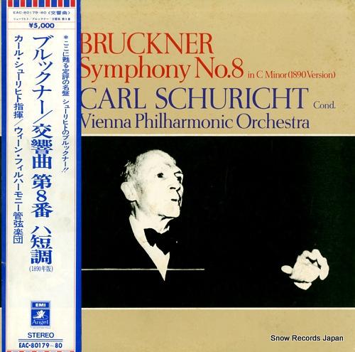 カール・シューリヒト ブルックナー:交響曲第8番ハ短調(1890年版) EAC-80179-80