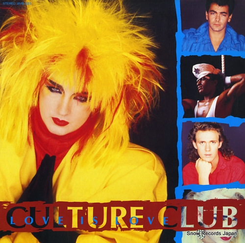 CULTURE CLUB love is love 18VB-1023 - front cover