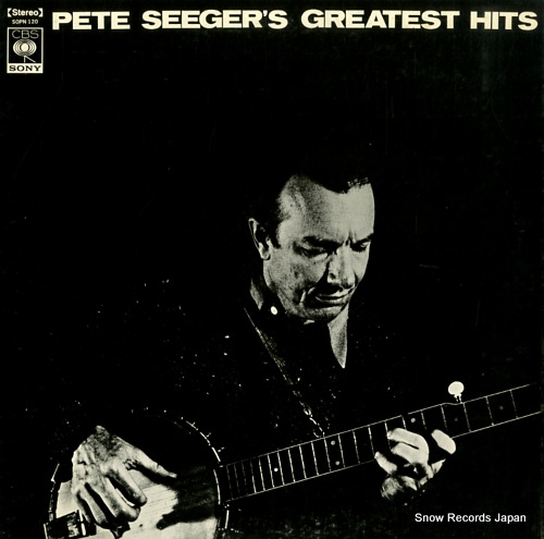 SEEGER, PETE pete seeger's greatest hits SOPN120 - front cover