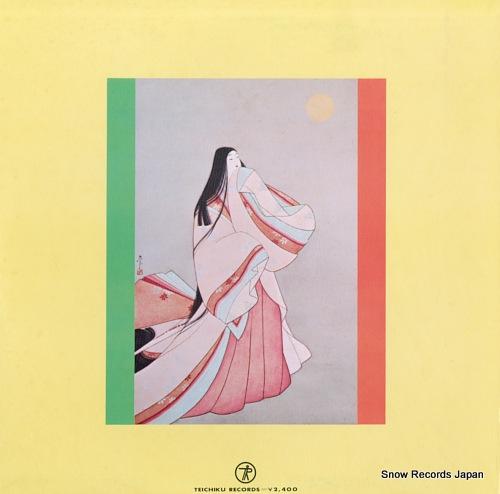V/A rouei ogura hyakunin issyu daizensyu ST-263-4 - back cover