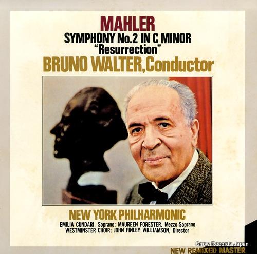 ブルーノ・ワルター マーラー:交響曲第2番ハ短調「復活」 40AC1831-2
