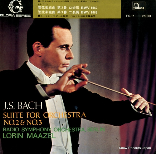 maazel lorin j.s.bach; suite for orchestra no.2 in b minorbwv 1067